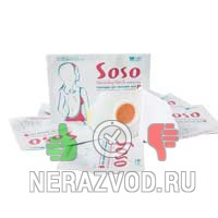 Soso Slimming Patch